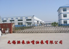 Weifu Hongbeng Diesel Pump Co., Ltd.