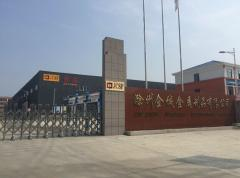 Chuzhou Jincheng Metalwork Co., Ltd.
