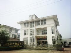 Danyang Danwei Electrician Co., Ltd.