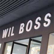 Guangzhou Wilboss Textile Co., Ltd.