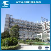 Nanjing Jiefeng Technology Development Co., Ltd.