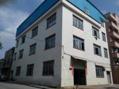 Guangzhou Hehong Construction Materials Technology Co., Ltd.