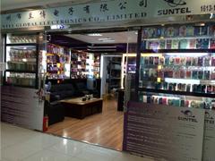 Guangzhou Suntel Global Electronics Co., Limited