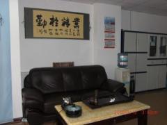 Shenyang Easy Cazenove Trade Limited