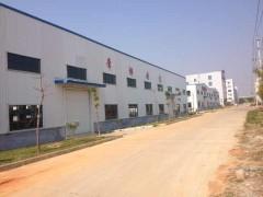 Beihai Xiaoming International Import and Export Trading Co., Ltd.