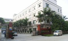 Caire (Shenzhen) Digital Tech Co., Ltd.