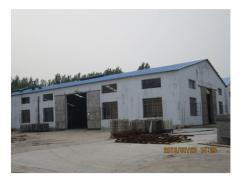 Shouguang Hongcheng Imp. & Exp. Co., Ltd.