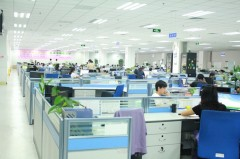 Yiwu Sky Imp. & Exp. Co., Ltd.