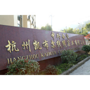 Hangzhou Shanfeng Wire & Cable Industrial Co., Ltd.