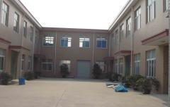 Yangzhou Vega International Trading Co., Ltd.