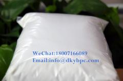 WUHAN DONG KANG YUAN TECHNOLOGY CO., LTD.