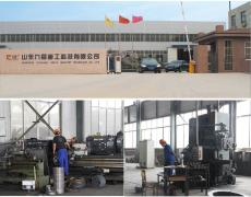 Shandong Jiuchang Heavy Industry Technology Co., Ltd.