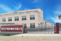 Anqing Zhongrun Packaging Co., Ltd.