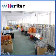 Heriter Filter Co., Ltd.