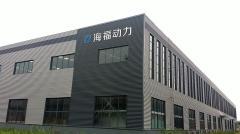 Yancheng Haifu Power Machinery Co., Ltd.