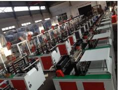 Ruian Ruihua Printing Packing Machinery Co., Ltd.