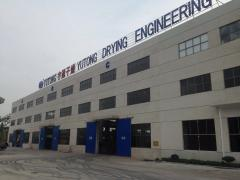 Jiangsu Yutong Drying Engineering Co., Ltd.