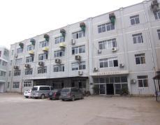 Ningbo Yinzhou Yongxing Mechanical Seals Factory