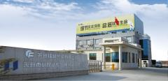 Laizhou Weiyi Experimental Machinery Manufacture Co., Ltd.