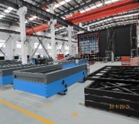 RSM Machinery Co.,Ltd.