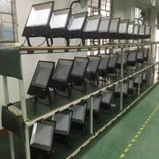 Zhongtai Lighting Technology Co., Ltd.