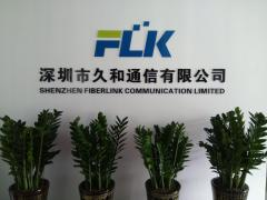 SHENZHEN FIBERLINK COMMUNICATION LIMITED