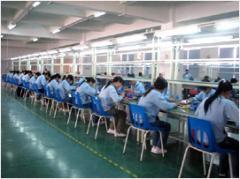 Shenzhen Preter Lighting Co., Limited