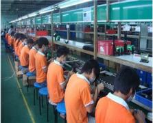 Shenzhen Cenfeng Electronics Co., Ltd.
