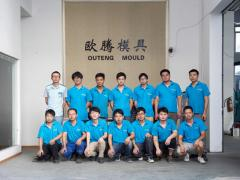Wenzhou Outeng Precision Mould Co., Ltd.