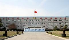 Nanjing Orientleader Technology Co., Ltd.