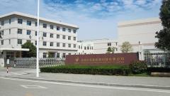 Dongguan Gaoyi Reed Diffuser Craft Co., Ltd.