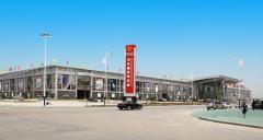 Zhuji Shuinianhua Pearl Co., Ltd.