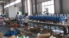 Xingtai Chengshuo Bicycle Co., Ltd.