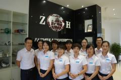 Nantong Zhenhuan Trade Co., Ltd.