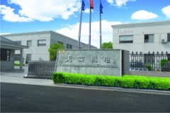 Shanghai Tense Electromechanical Equipment Co., Ltd.