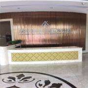 Zhejiang Jiayan Daily Commodity Co., Ltd.
