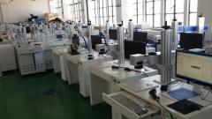 Shanghai Yuchang Industrial Co., Ltd.