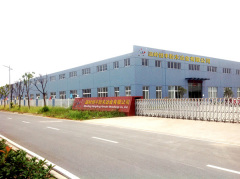 Wenling Hengfeng Powder Metallurgy Co., Ltd.