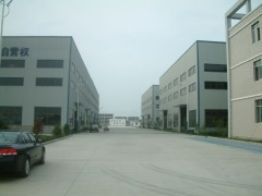 Anhui Sinomec Machine Tool Co., Ltd.