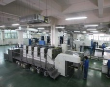 Zhejiang Chinu Packing & Printing Co., Ltd.