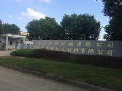 Nanjing Huale Machinery Co., Ltd.