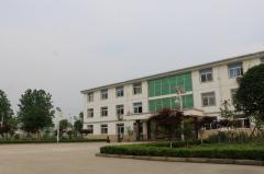 Lu'an Wanxing Down Co., Ltd.
