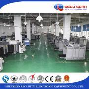 Shenzhen Security Electronic Equipment Co., Ltd.
