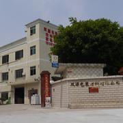 ShenZhen ShuangYuan Packaging Material Co., Ltd.