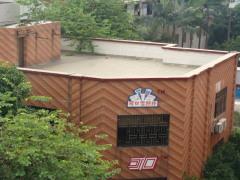 GUANGZHOU CITY PENGDA MACHINERIES CO., LTD.