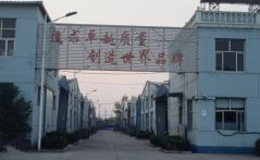 Bazhou Hefeng Furniture Co., Ltd.