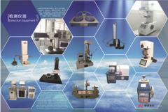 Jiangsu Hengyuan Hydraulic Co., Ltd.