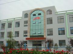Qingdao Donghong Industrial Technology Co., Ltd.
