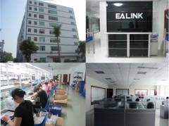 Shenzhen Ealink Technology Co., Ltd.