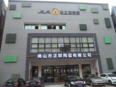 Foshan JLA Ceramics Co., Ltd.